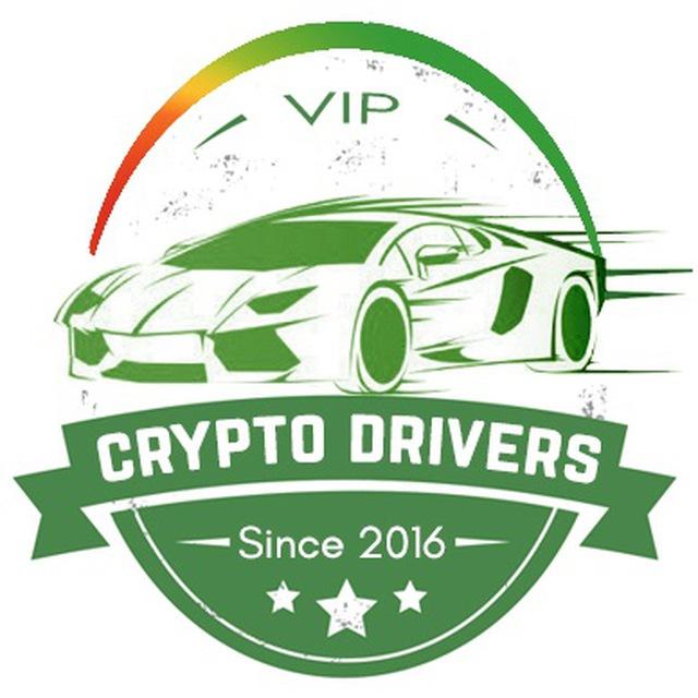 Crypto Drivers
